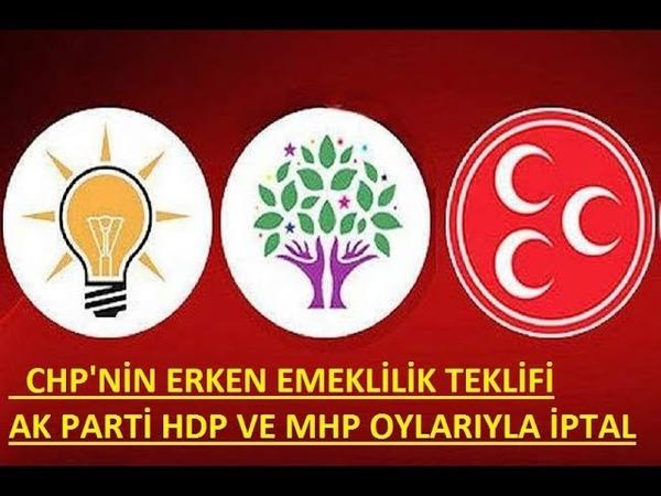 CHP'nin erken emeklilik teklifi Ak Parti HDP ve MHP oylarıyla reddedildi