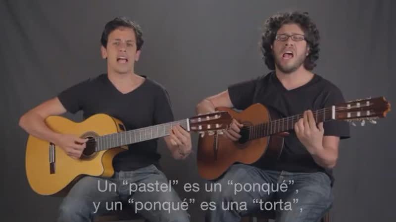 ¡Qué fácil es hablar el español! 😉💃🏻🕺🏻