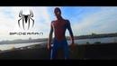 Spider Man Unreal - Teaser Trailer 2019