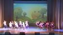 Образцовый кол-в Студия современного эстрад. танца INFINITY-fusion Оладушки для бабушки