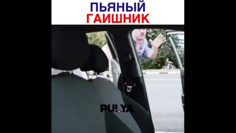 Пьяный гаишник ржач ХБ