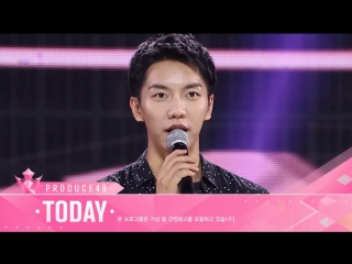 18.08.17 Lee Seung Gi Produce 48 Ep 10 Complete Cut