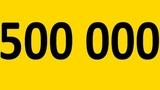500 000 ПОДПИСЧИКОВ. ОТЧЁТ И ПЛАНЫ НА БУДУЩЕЕ КАК УЧИТЬ АНГЛИЙСКИЙ ЯЗЫК на ENGLISH GALAXY