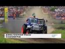 В Ростове-на-Дону прошли гонки на тракторах