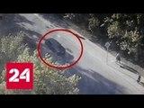 Автохам, выстреливший в студента, оказался сыном нотариуса с темным прошлым - Россия 24