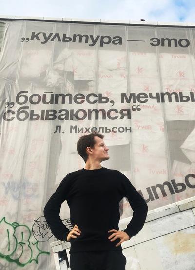 Александр Дремлюгин