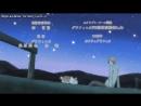 Тетрадь дружбы Нацумэ ТВ-6 [ Эндинг ]   Natsume Yuujinchou Roku TV-6 [ Ending ]