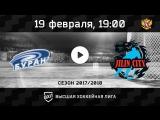 «Буран» Воронеж - «Ценг Тоу» Дзилинь