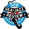 St.Petersburg Ska-Jazz Review [spbsjr]
