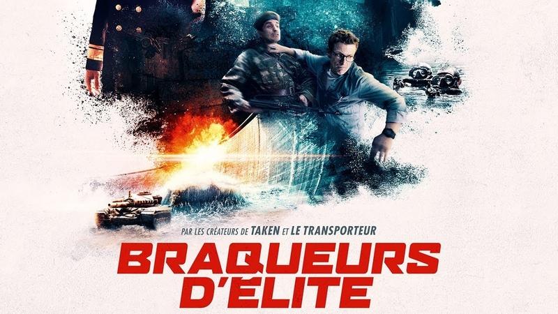 BRAQUEURS DÉLITE (2017) HD Streaming VF