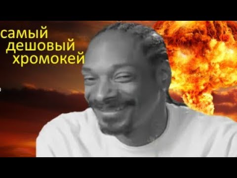 хромокей за 6 рублей(самый дешовый хромокей)(а еще самый хреновый)