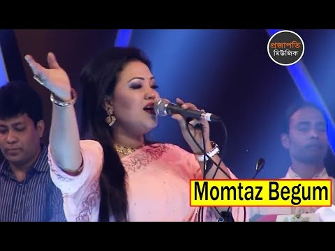 Gausul Azom Baba | Momotaz | Bangla Folk Song | Bangla New Song | Full HD | Projapoti Music