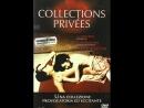 Частные коллекции Collections Privées 1979 Франция Япония