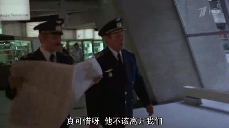 1980г Советский Союз Флиьм Экипаж 1980年苏联电影《机组乘务员》