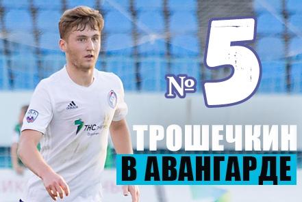 За «Авангард» будет выступать полузащитник «Ростова»