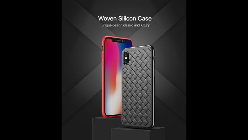 FLOVEME Woven Silicon Case