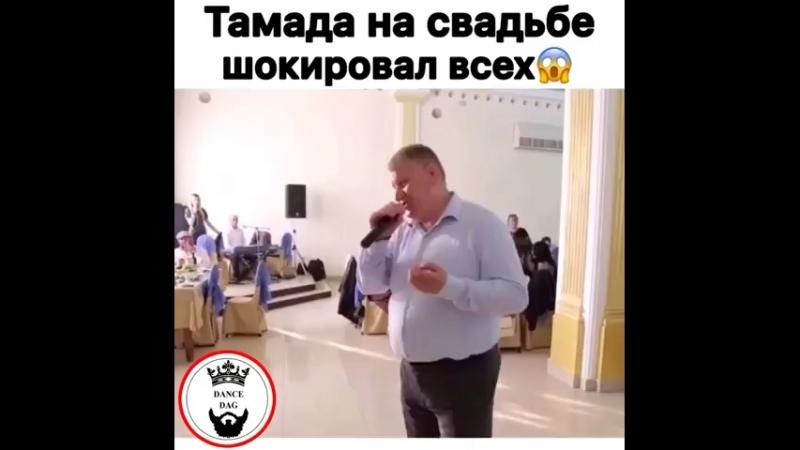 Спалился Шамиль 😂😂😂