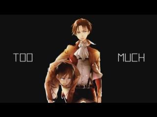 〖REC〗Too much | SNK | AOT | RIREN/ERERI |