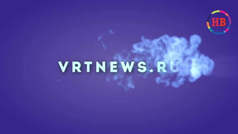 Сайт Новости п.Воротынск - vrtnews.ru