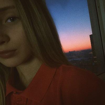 Татьяна Тразахина