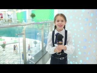 Поздравление от Виктории Наумовой- ученицы Детской Школы Кино и Телевидения
