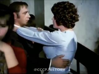 Фрагмент из советского фильма