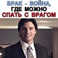 """Отрывки из фильмов on Instagram: """". Супермен моего детства 😂 . 🎥Сериал: «Тайны Смолвиля (2001-2011) 💬 1989 год, метеоритный дождь в городе Смолвиль..."""