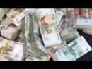 Клиенту UNIVERSAL INVEST выдали выигрыш мелкими купюрами 600 000 рублей Отзывы UNIVERSAL INVEST