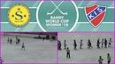 World Cup Women-2018/AIK Bandy-Sandvikens AIK/BK/5-6-Placementmatch