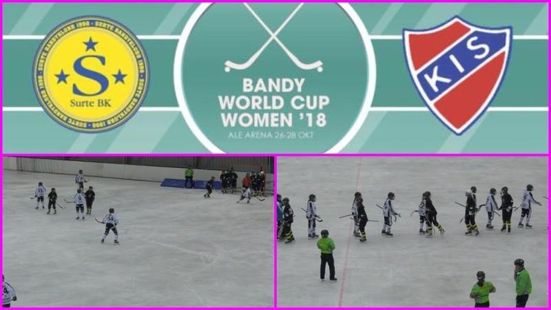 World Cup Women 2018 AIK Bandy Sandvikens AIK BK 5 6 Placementmatch
