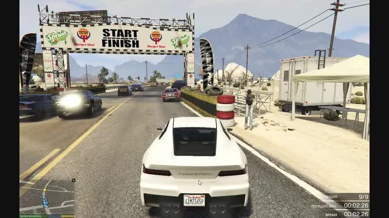 Grand Theft Auto V 06.10.2018 22_17_07