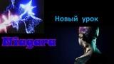 Урок по Niagara в UE4. На русском языке. (Частицы, патиклы)