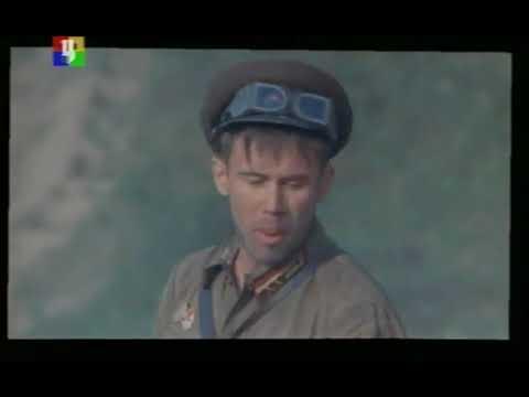 Клим Ворошилов 2 1990 военный драма