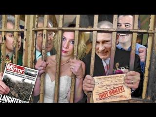 Kremlin's muggers arrested by U.S. military police.  Кремлевские гопники арестованы военной полицией США.