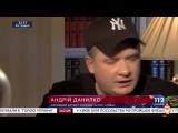 Андрей Данилко о Пугачевой, Киркорове, Кобзоне и скандале на Евровидении