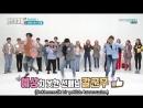 [Türkçe Altyazılı] Chungha- Weekly Idol 350.Bölüm (주간 아이돌 E350 180411)