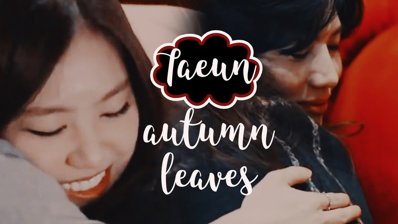 《 TAEUN : autumn leaves 》Taemin Naeun fmv