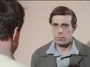 Встречная полоса (1986, Геннадий Павлов) .mp4