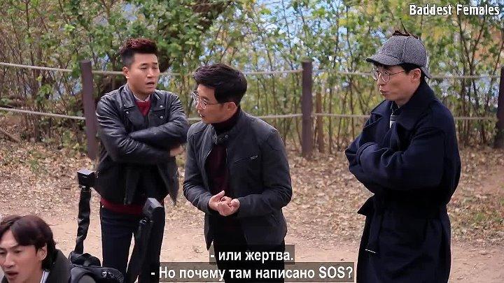 [FSG Baddest Females] Busted! Попался! Последний вампир эп.5 (рус.саб)