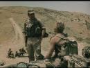 К/ф Афганский излом 1991