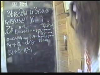 Асгардское Духовное Училище-Курс 1.85-Звёзды и Земли (урок 17 – Космограмма).