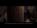 51 Разговор Умара ибн Аль Хаттаба с сыновьями