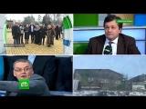 Массовая драка на НТВ в прямом эфире программы «Место встречи»