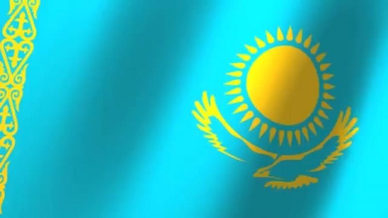 Flag of Kazakhstan - Қазақстан байрағы - Мемлекеттiк Туы