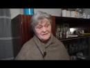 Самое страшное когда сутками бомбили пенсионерка Донбасса