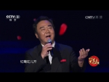 Песня «Ой, цветет калина» на китайском языке. Исполняет Хо Юн, 2017 год, Харбин。