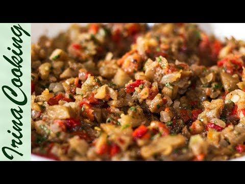 ИКРА ИЗ запеченных БАКЛАЖАНОВ | How to cook eggplant caviar » Freewka.com - Смотреть онлайн в хорощем качестве