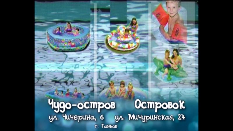 Магазин ЧУДО ОСТРОВ ,г.Тамбов,ул.Чичерина,д.6 и магазин ОСТРОВОК,г.Тамбов,ул.Мичуринская,д.24