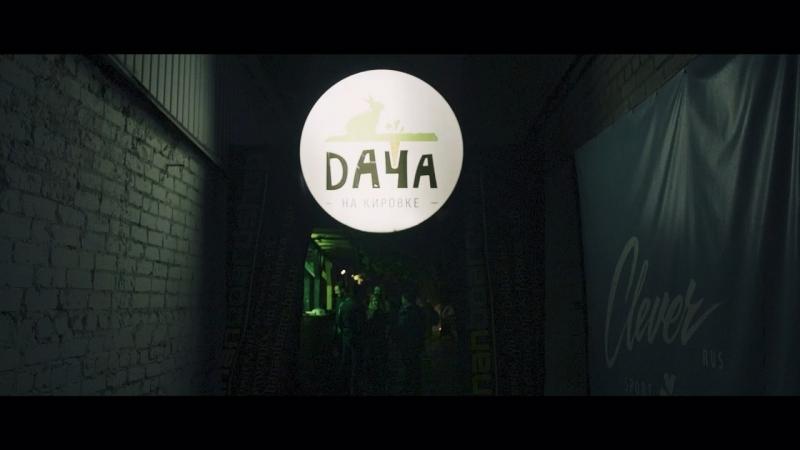 Random Flava 3 Years   Локальная субкультура