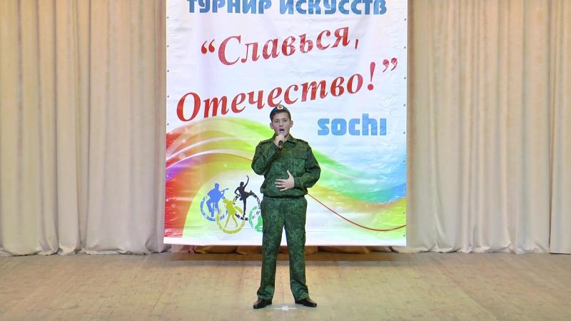 Плотников Артём г.Рубцовск- Я вернусь победителем